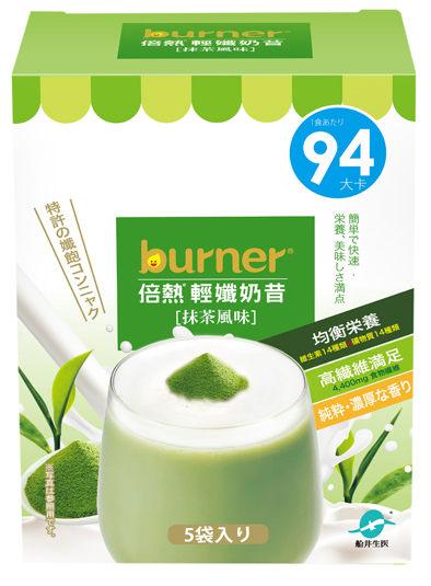 船井 super burner倍熱 輕孅奶昔(抹茶風味) 5入