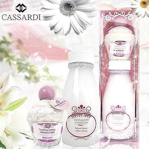 CASSARDI 醉人玫瑰沐浴及身體護理組合