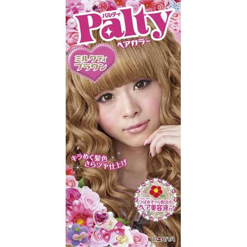 日本 PALTY 芭露蒂2012魔髮復色染劑(奶茶褐)