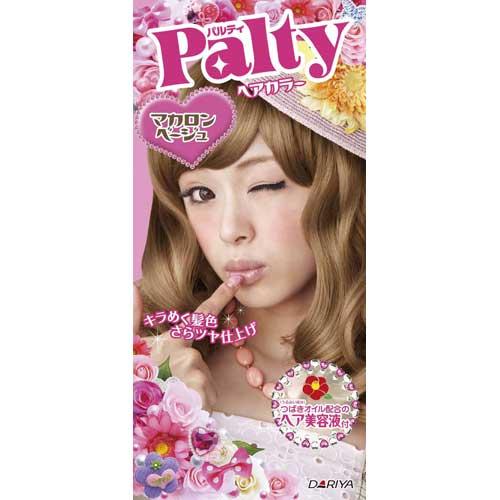 日本 PALTY 芭露蒂2012魔髮復色染劑(馬卡龍褐)