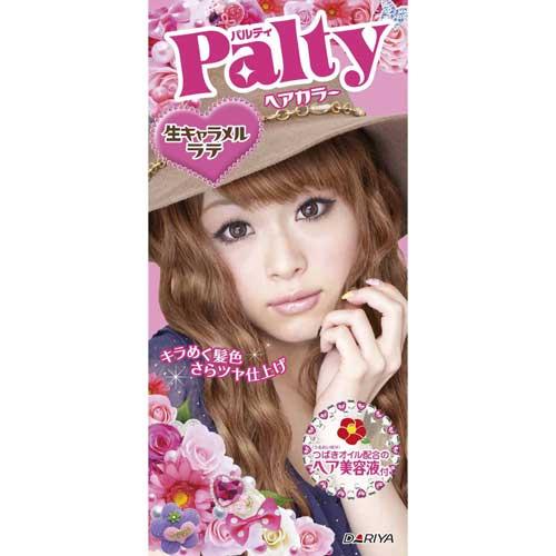 日本 PALTY 芭露蒂2012魔髮復色染劑(焦糖拿鐵)