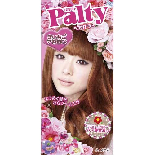 日本 PALTY 芭露蒂2012魔髮復色染劑(覆盆莓馬卡龍)