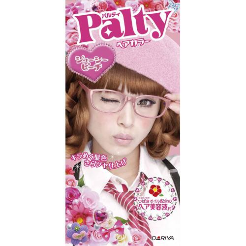日本 PALTY 芭露蒂2012魔髮復色染劑(蜜桃褐)