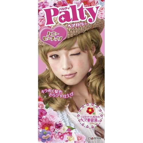 日本 PALTY 芭露蒂2012魔髮復色染劑(蜜糖花生)