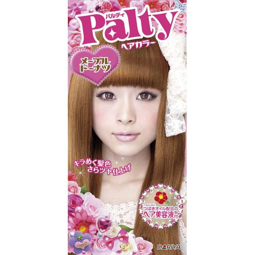 日本 PALTY 芭露蒂2012魔髮復色染劑(楓糖多拿滋)