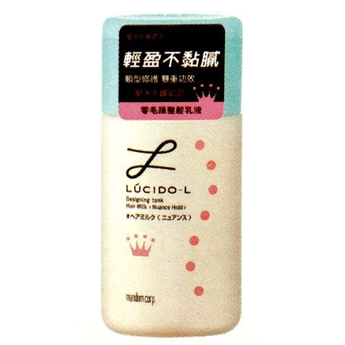 樂絲朵-L 3D零毛燥整髮乳液165ML