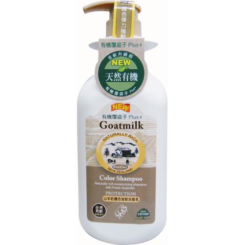 [本月買一送一‧網路限定]SHES山羊奶護色強韌洗髮乳1000ml