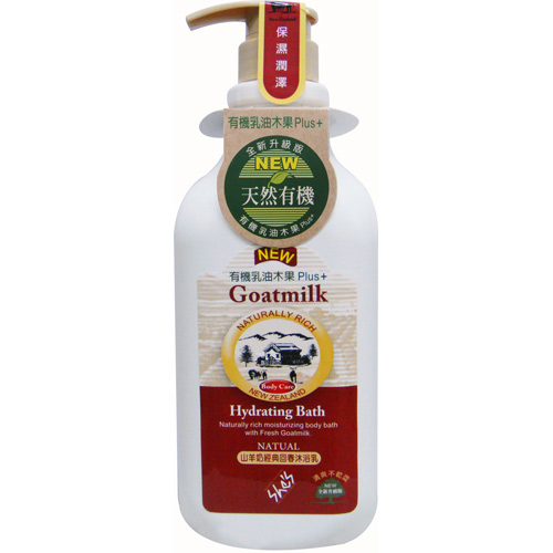 [本月買一送一‧網路限定]SHES山羊奶經典回春沐浴乳1000ml