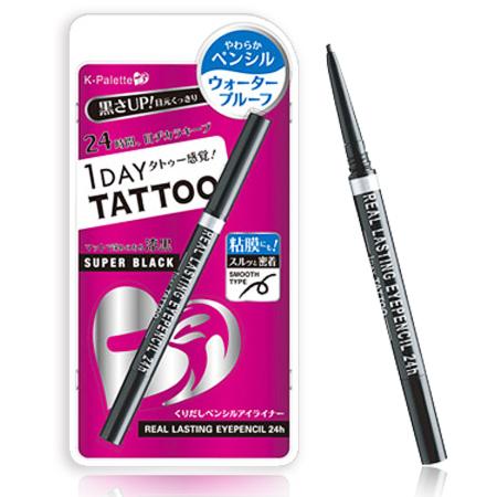 K-PALETTE 完美持久眼線筆01黑色-黑皇后進化版