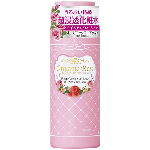Organic Rose超浸透潤澤化妝水210ml
