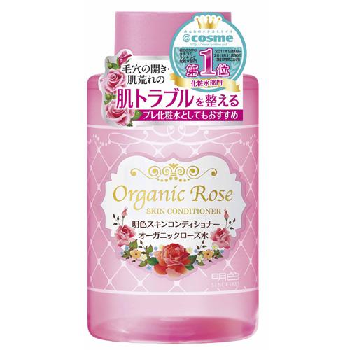 Organic Rose收斂化妝水 210ml
