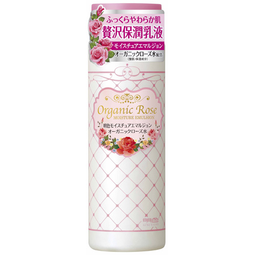 Organic Rose彈力潤澤乳液145ml