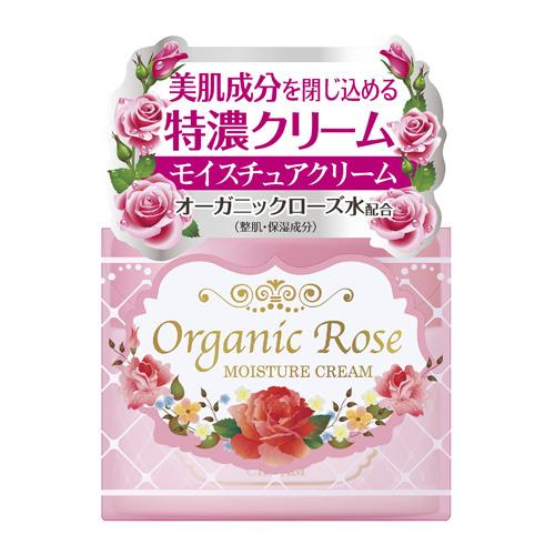 Organic Rose特濃潤澤乳霜50g