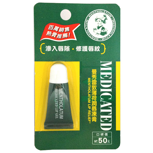 MENTHOLATUM曼秀雷敦薄荷潤唇凍膏-迷你版單支裝3.5g