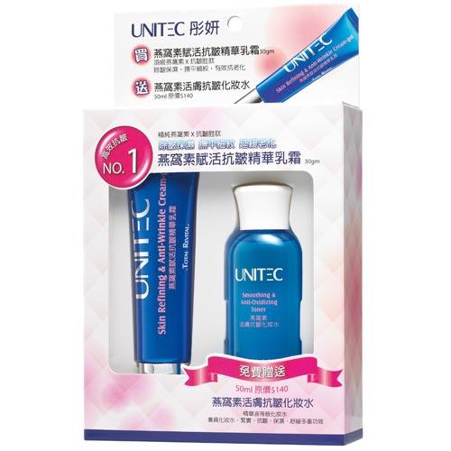 UNITEC 彤妍燕窩素賦活抗皺精華乳霜超值組2PCS