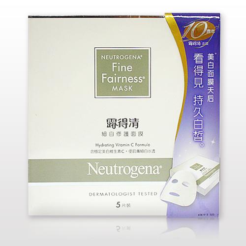 [開架美妝天后]Neutrogena露得清細白修護面膜5片組