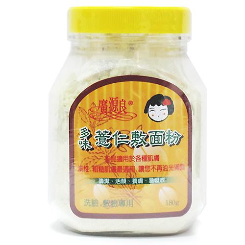 廣源良 多味薏仁粉(罐)180g