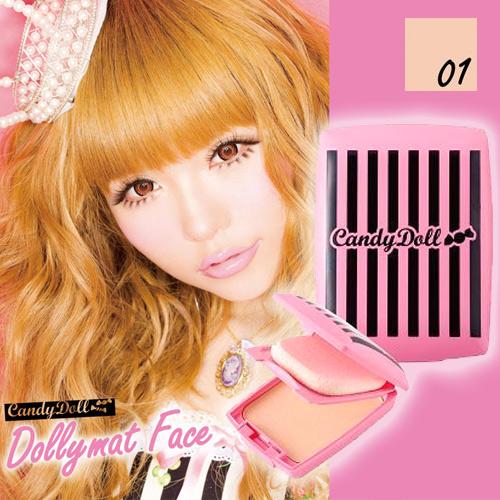 日本Candy Doll 糖果瓷娃娃奇肌柔霧粉餅