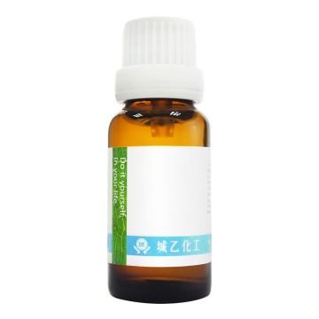 海藻修護萃取液(油性)
