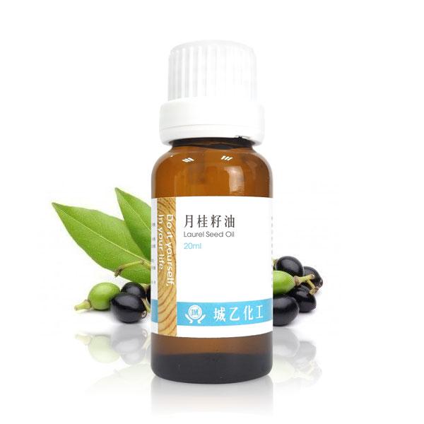 月桂籽油(未精製)