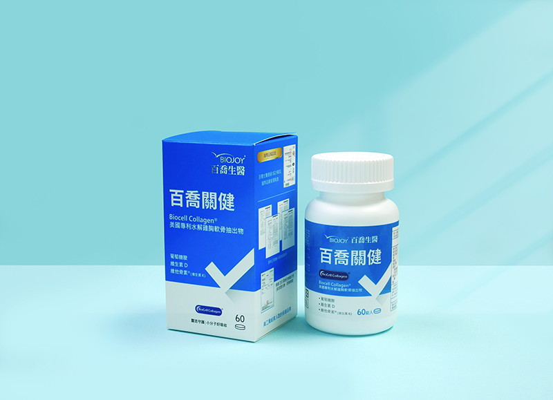 BioCell Collagen<sup>®</sup> 二型膠原蛋白