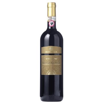 義大利波特嘉金牌經典奇揚地紅葡萄酒