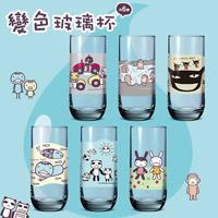 阿朗基 - 變色玻璃杯(全六種)