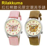 RK潮流手錶