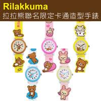 RK卡通手錶