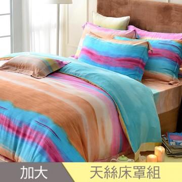 義大利La Belle《夏洛雅韻》加大天絲八件式兩用被床罩組