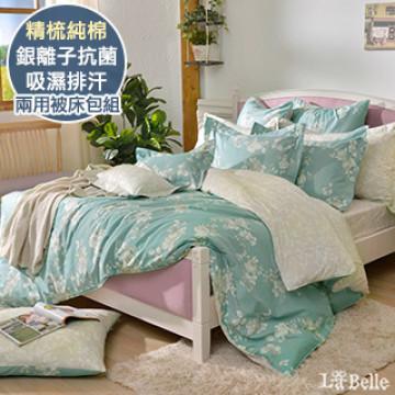 義大利La Belle《天香依人》特大純棉防蹣抗菌吸濕排汗兩用被床包組