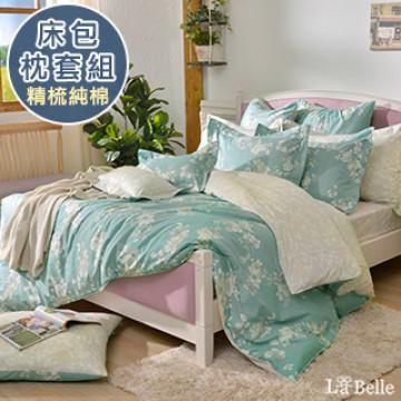 義大利La Belle《天香依人》加大純棉床包枕套組