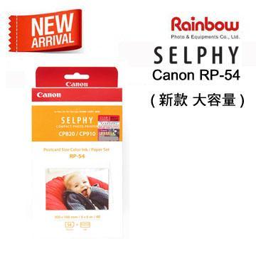 Canon RP-54 -CP 910/CP 1200專用