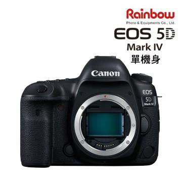 Canon EOS 5D MARK IV 單機身