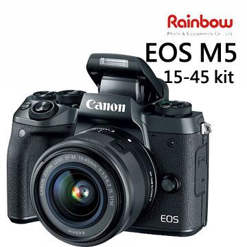 Canon 5D Mark III Kit