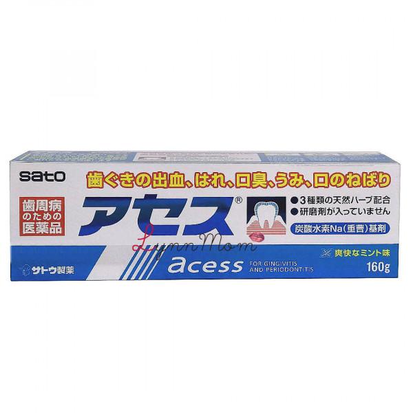 日本原裝Sato 佐藤雅雪舒 Acess 牙膏 160g/原味 -日本帶回