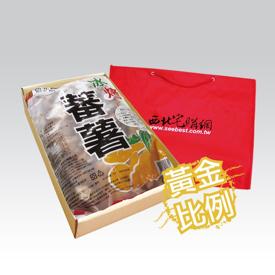 冰烤蕃薯禮盒