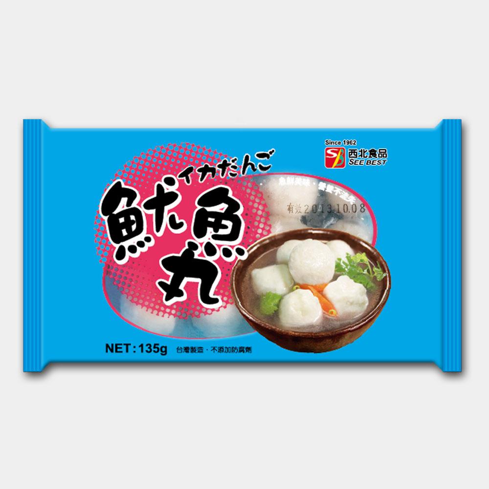 魷魚丸(小)