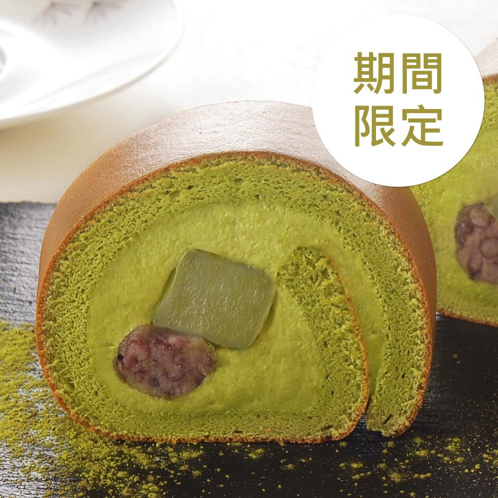 (YTM)亞尼克生乳捲-抹茶紅豆蕨餅