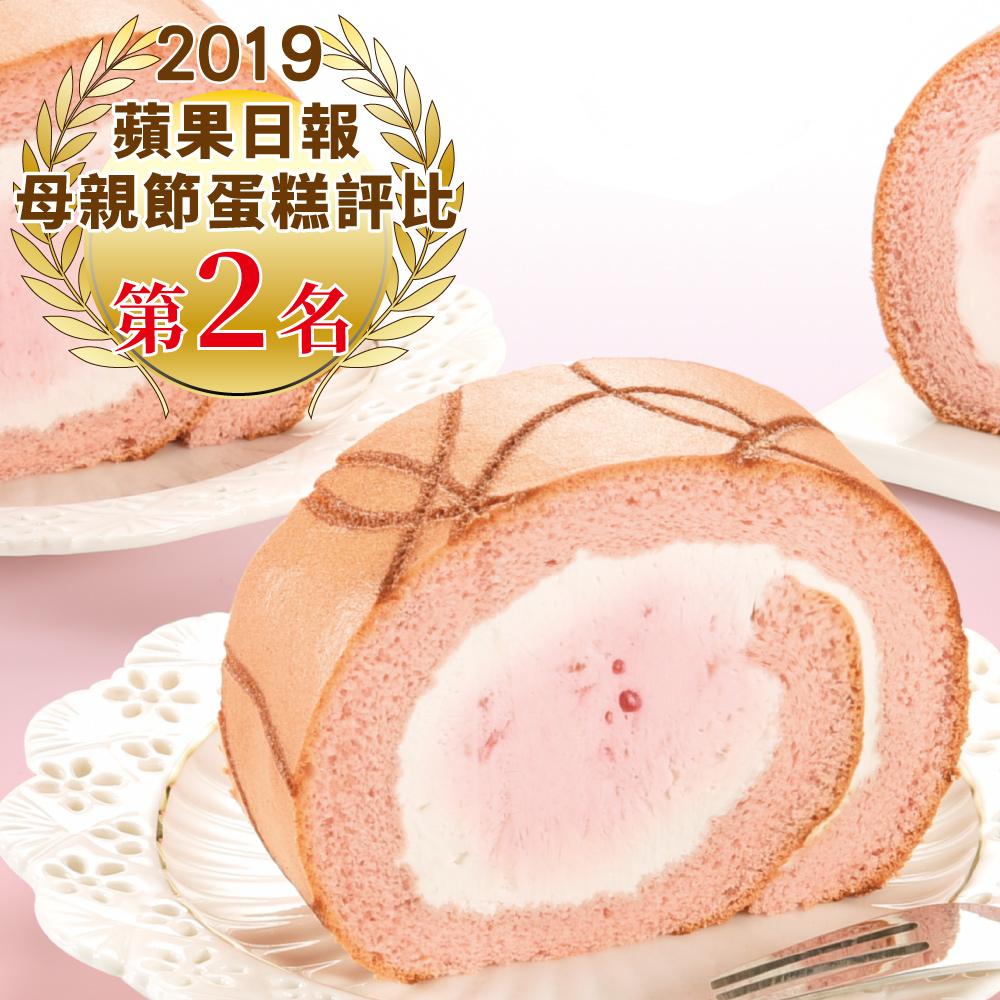 【母親節蛋糕評比第二名】亞尼克生乳捲-瑰蜜
