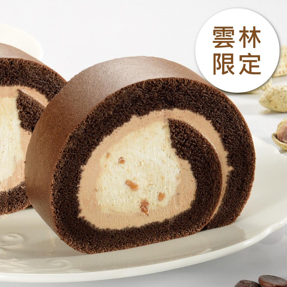 (YTM)亞尼克生乳捲-花生巧克力