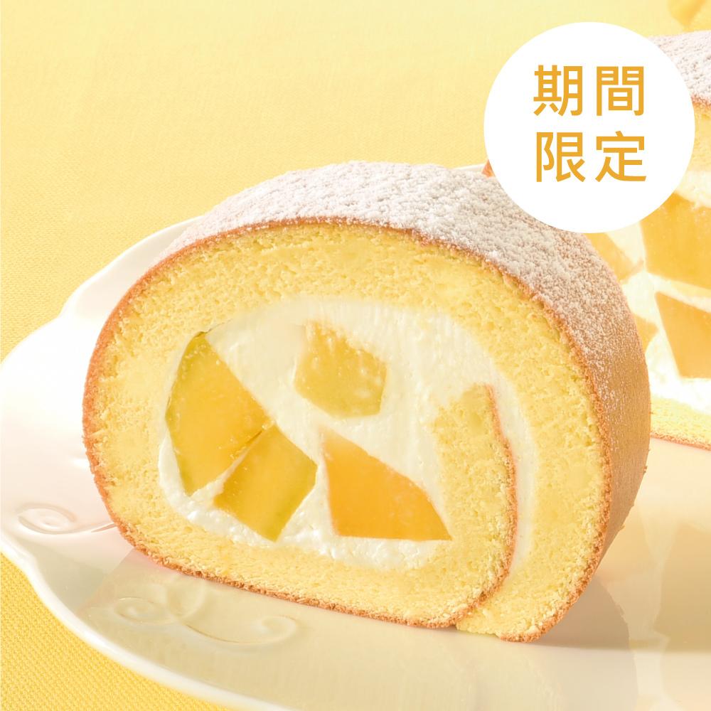 (YTM)亞尼克生乳捲-新鮮芒果