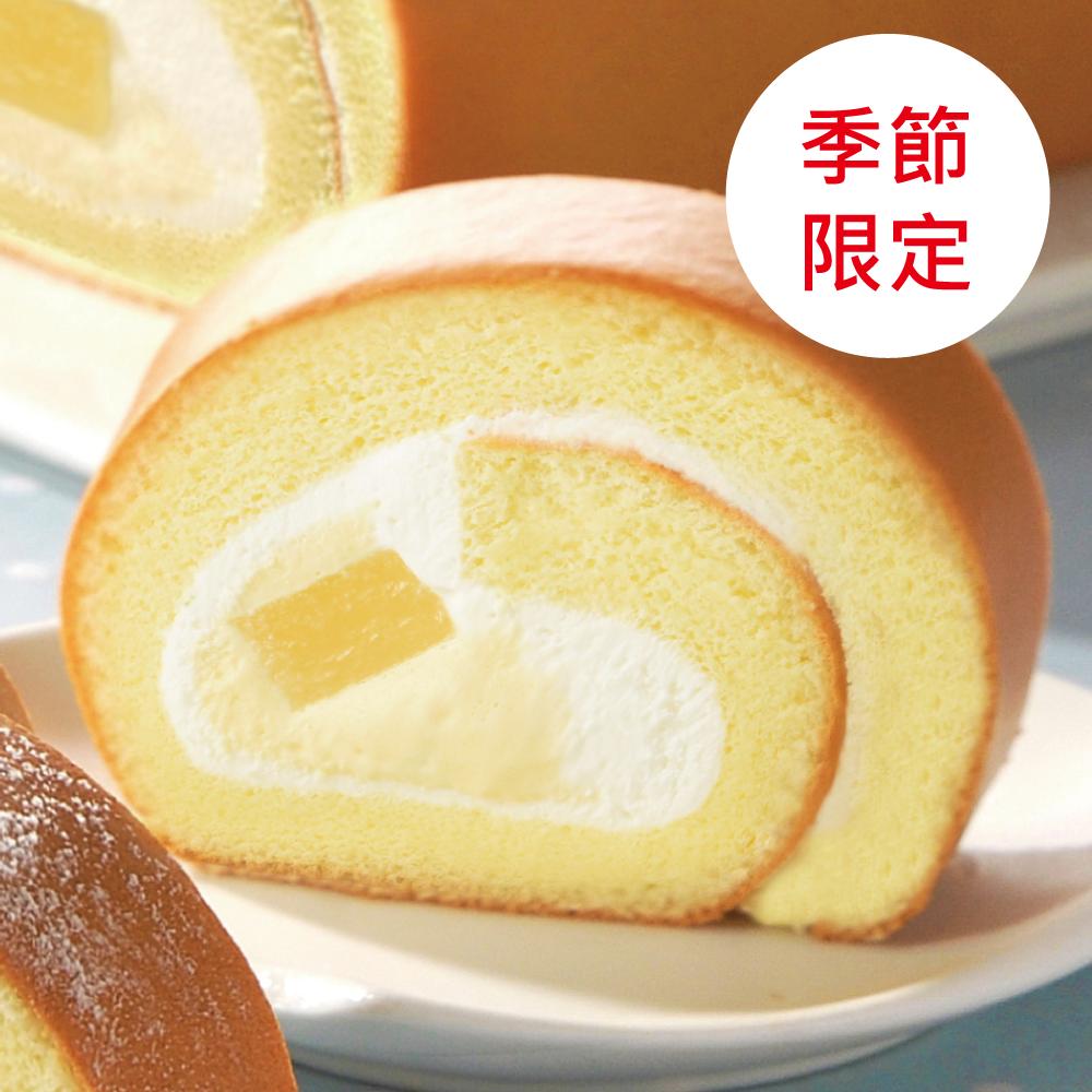 (YTM)亞尼克生乳捲-芒果檸檬寒天