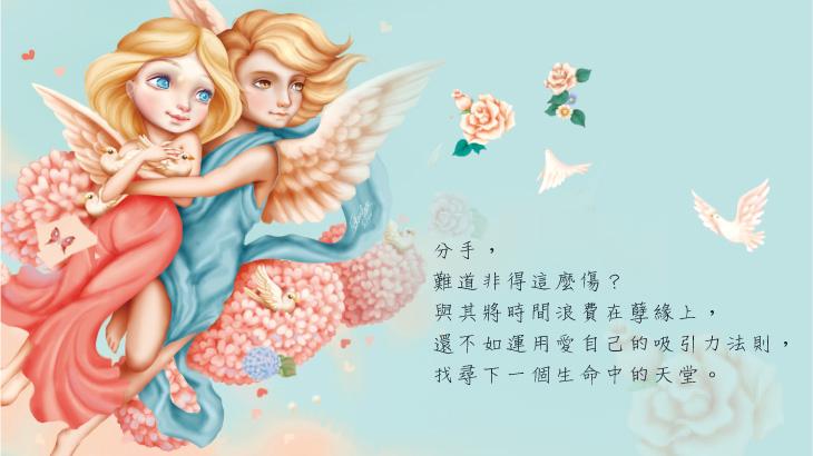 面膜APP,台灣首座面膜智慧店,面膜互動體驗,送幸福,國際面膜設計大賽,膜殿藝術館