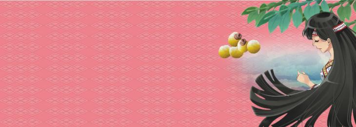 太魯閣族面膜-玩美原素、原住民、太魯閣族.開運植萃、少數民族、高山族