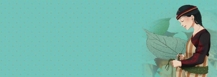玩美原素.原住民.太魯閣族.台灣原生青草藥