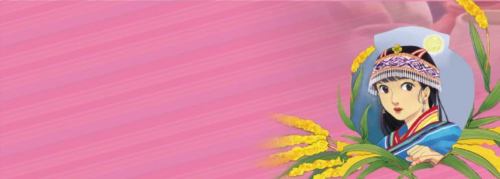排灣族面膜-布農族、原民聖品
