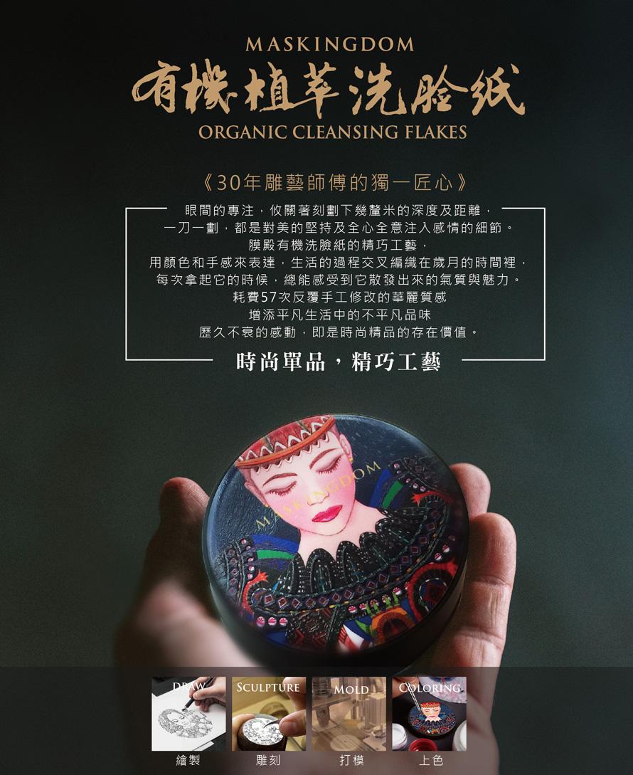 3D雕刻,文創商品,交換禮物推薦,台灣伴手禮,膜殿
