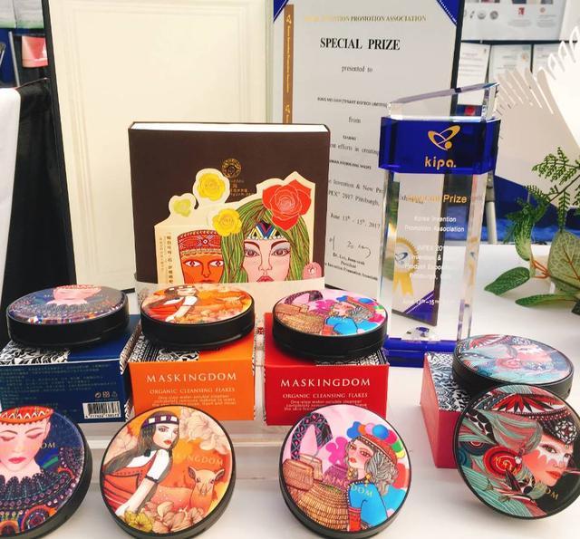 國際保養品牌,發明展得獎,義大利設計,德國紅點設計,亞太區美容展,天然有機