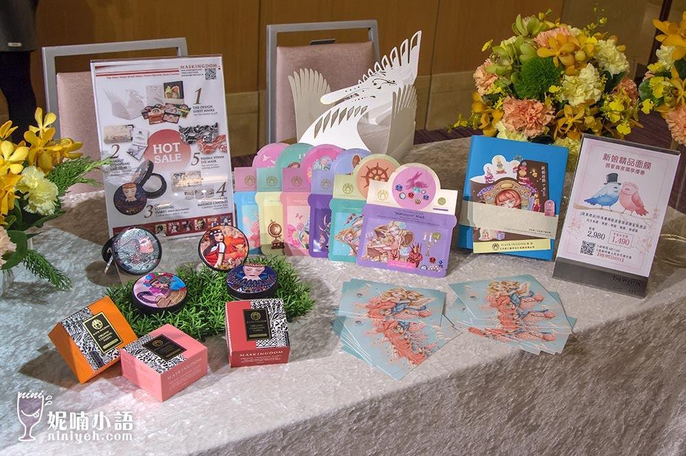 IWISH祝福面膜,有機洗臉紙,交換禮物推薦,天然有機,簡單保養,婚禮佈置,膜殿